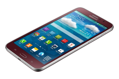 Samsung Galaxy W red