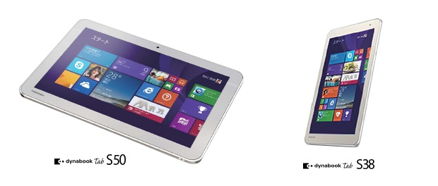 Toshiba Windows Tablets