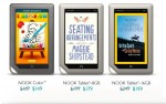 NOOK Tablet Deal for 8GB, 16GB, and Color Tablet.
