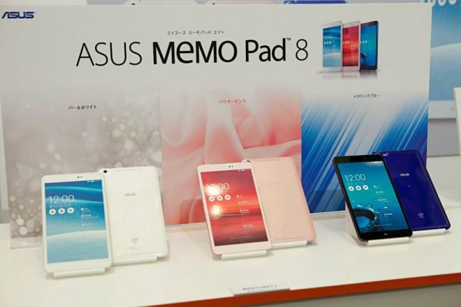 2014 Edition Asus MEMO Pad 8