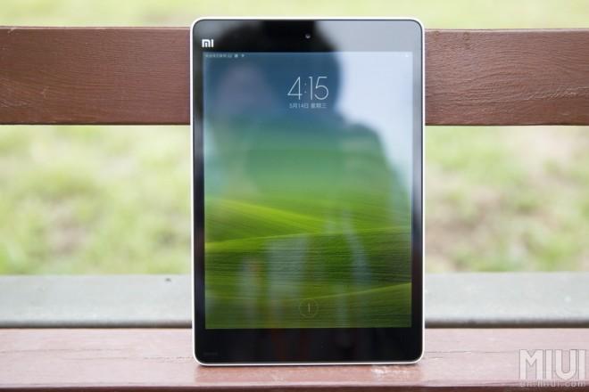 Xiaomi Mi Pad portrait mode