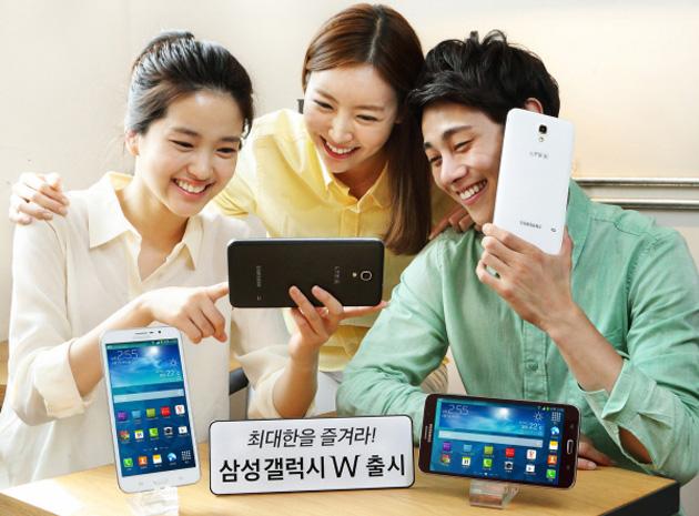 Samsung Galaxy W SM-T2558 phablet