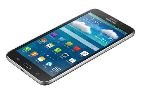 Samsung Galaxy W SM-T2558