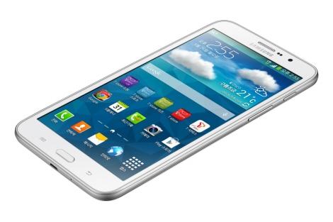 Samsung Galaxy W white
