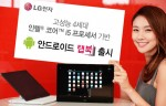 LG Tab-Book with Android