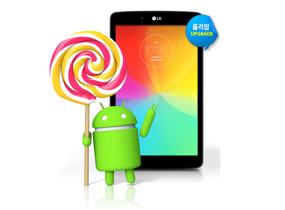 LG G Pad 8.0 Android 5.0 Lollipop Tablet