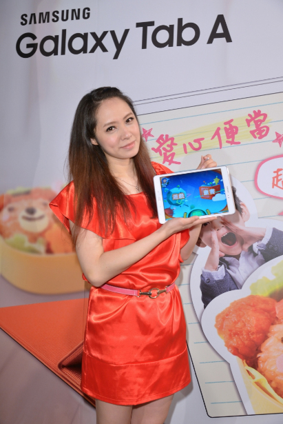 Samsung Galaxy Tab A 8.0 S Pen launch (SM-P350)