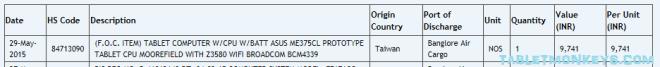 Asus ME375CL LTE