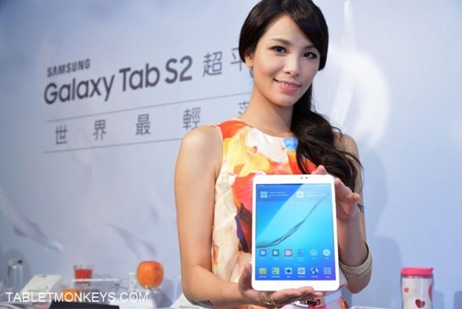 Samsung Galaxy Tab S2 pre-order