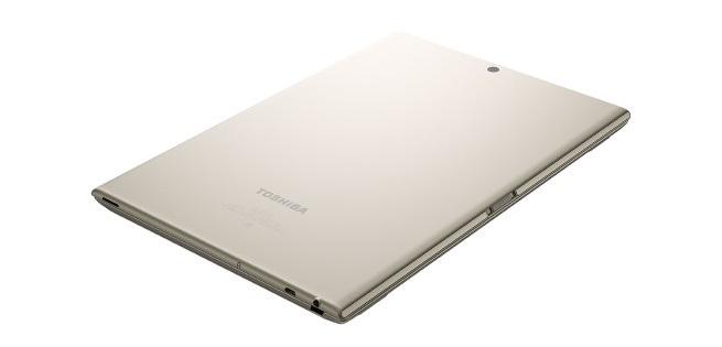 Toshiba Dynapad N72 cover