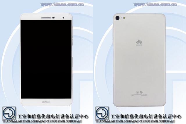 Huawei PLE-703L 7-Inch Tablet Certified