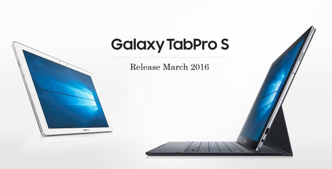 Samsung Galaxy TabPro S Release Date