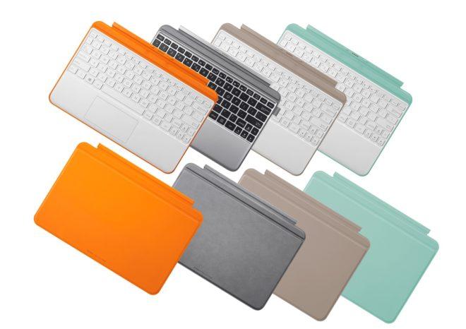 Asus Transformer Mini tablet keyboards