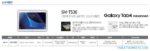 Samsung Galay Tab 4 Advanced SM-T536