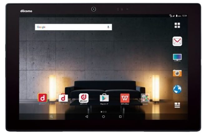 Fujitsu Arrows Tab F-04H Android 6.0 Tablet