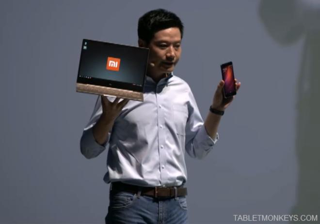 Xiaomi 2016