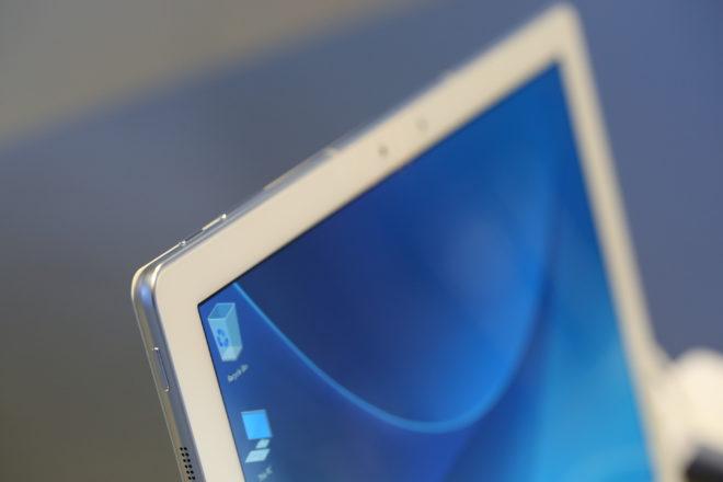 Samsung Galaxy TabPro S deal