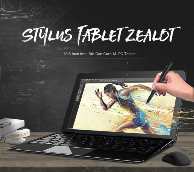 cheapest Intel Core m tablet with stylus