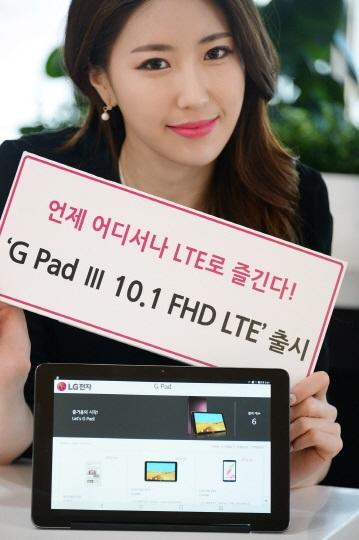 LG G Pad Ⅲ 10.1 FHD LTE