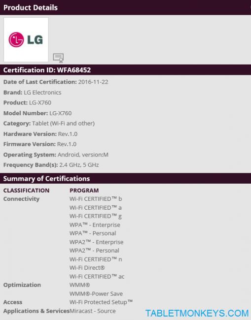 LG Tablet - LG-X760E