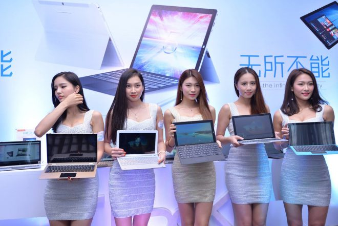 Teclast Tbook X5 Pro Launch
