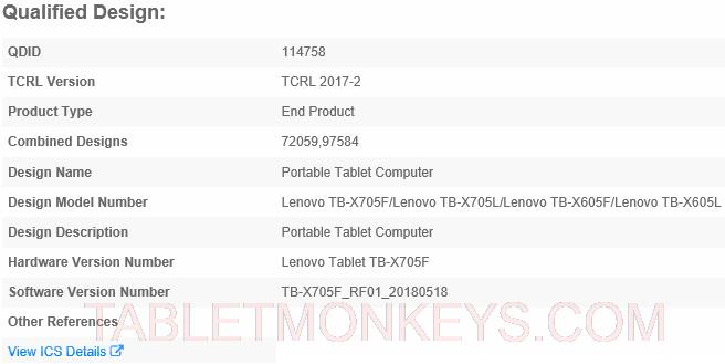 Lenovo Tab5 Plus