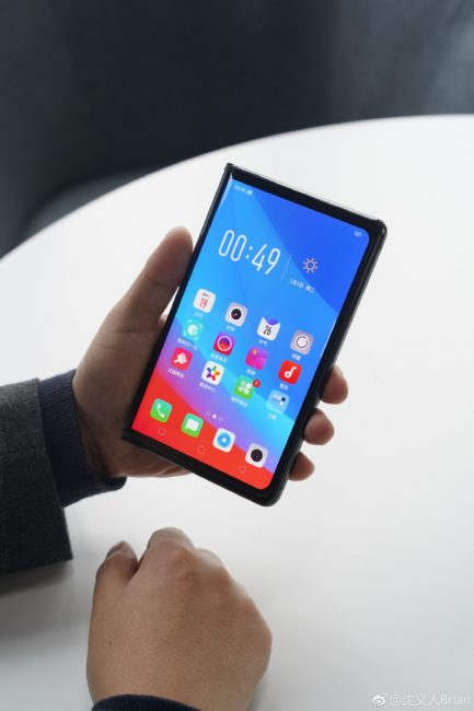 Oppo foldable tablet phone