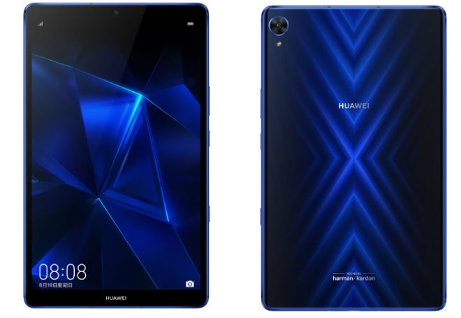 Huawei MediaPad M6 Plus - The 2nd 6GB RAM Android Tablet