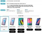 Samsung Galaxy Tab S6 5G SM-T866