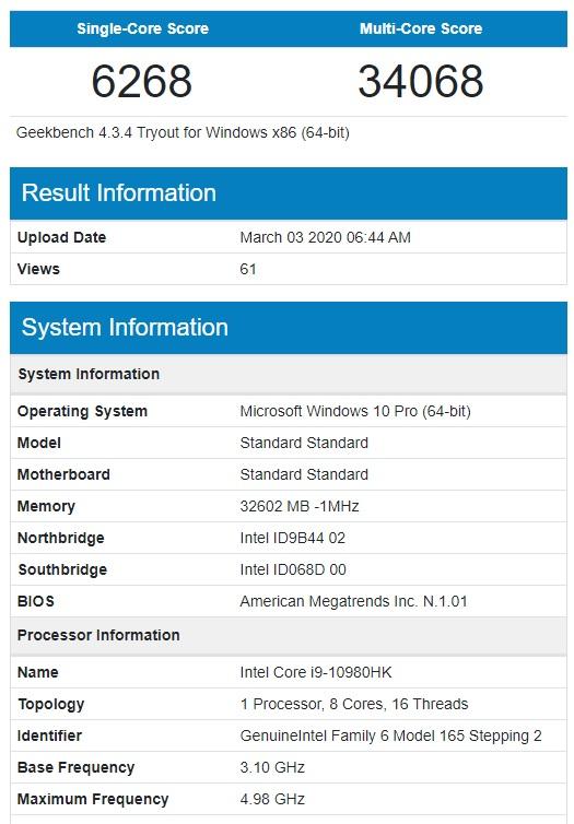 Intel Core i9-10980HK benchmark