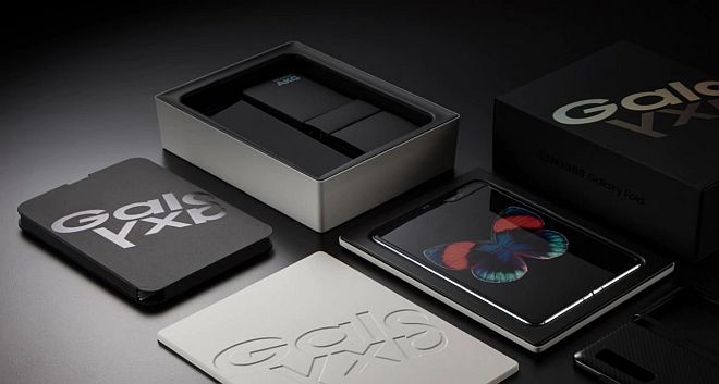 Samsung Galaxy Fold 2 - Galaxy Unpacked 2020 Event