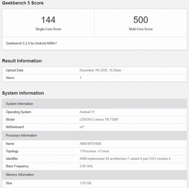 Lenovo Tab M7 2021 - 7 Inch Android 11 Tablet