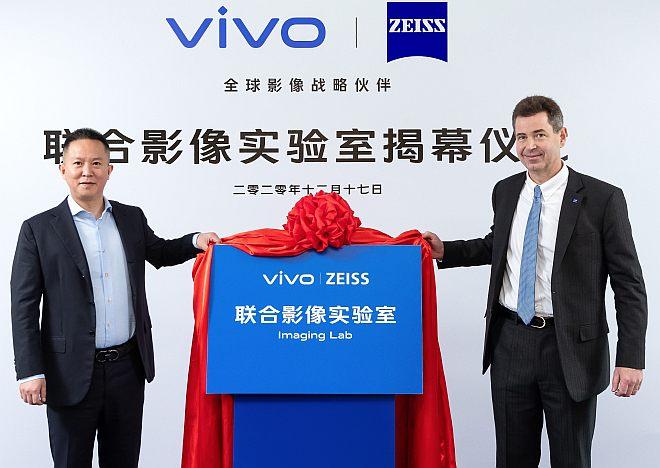 Vivo pad tablet 2021-2022