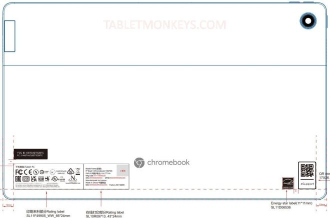 Lenovo IP Duet 5 Chromebook (13Q7C6)